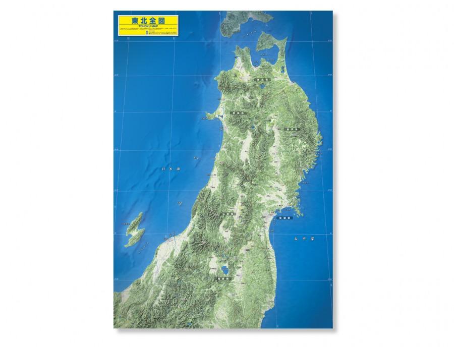 東北全図 鳥瞰図