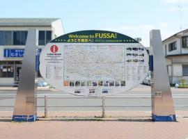 FUSSAサイン