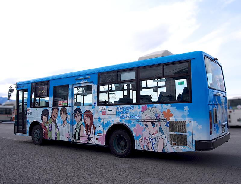 西武観光バス ラッピングバス