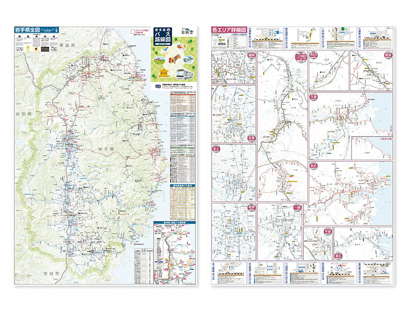 岩手県バス路線図 2017年春版