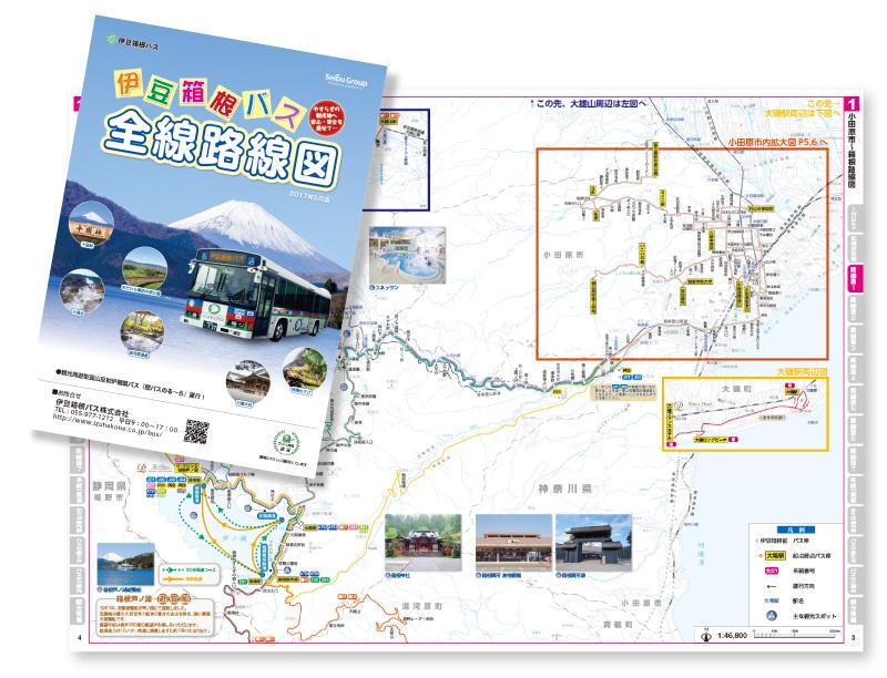 伊豆箱根バス 全線路線図