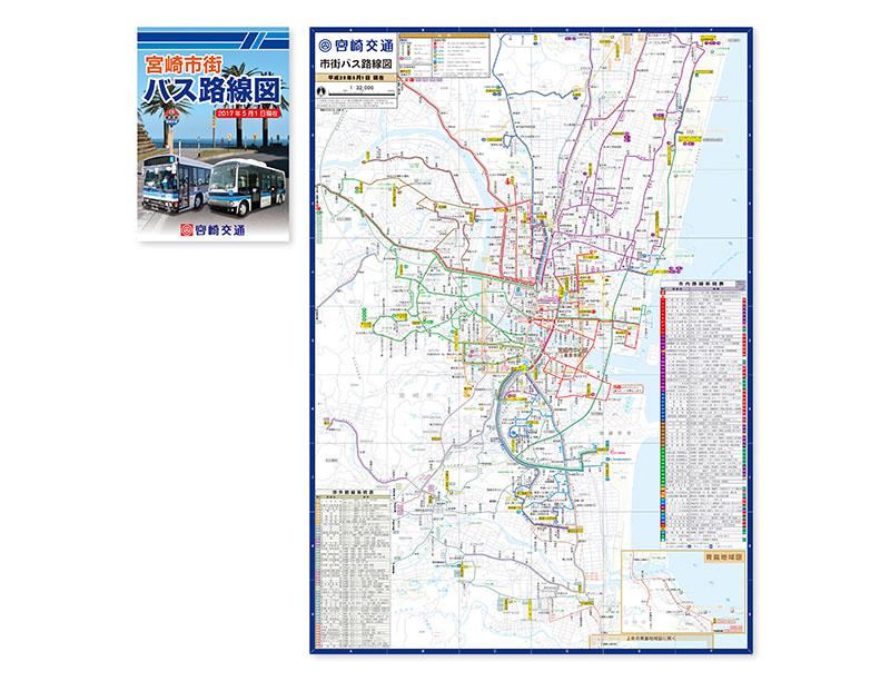 宮崎交通 宮崎市内バス路線図