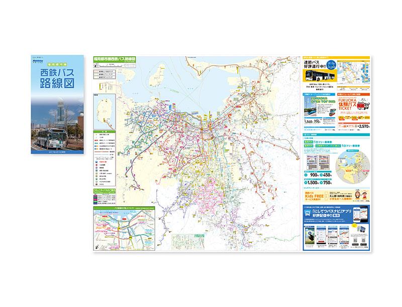西鉄バス 福岡全域路線図