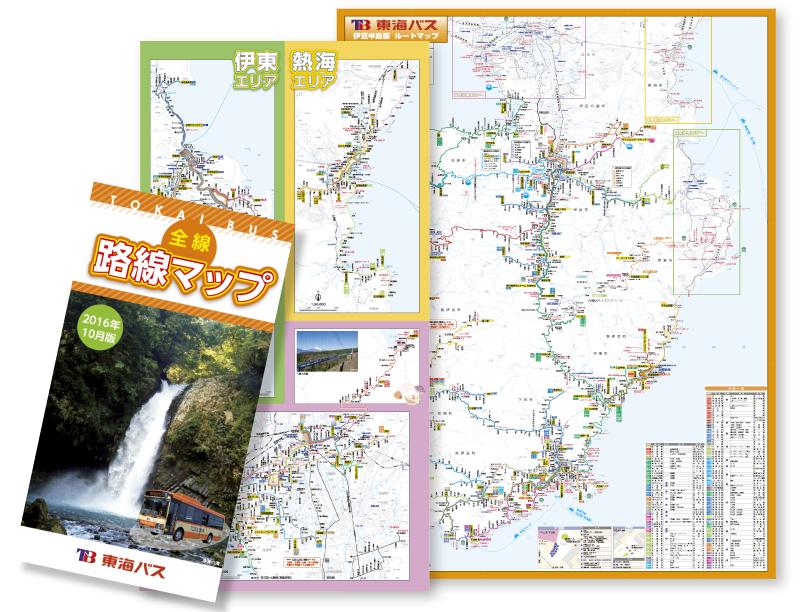 東海バス全線路線マップ