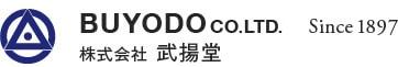 株式会社 武揚堂 logo