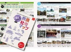 奈良神社マップ