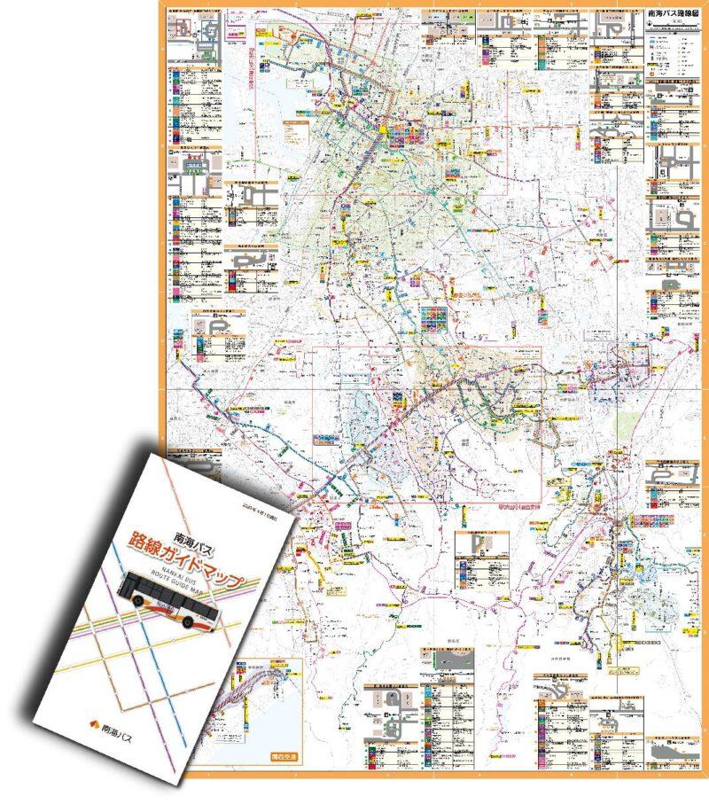 南海バス路線ガイドマップ